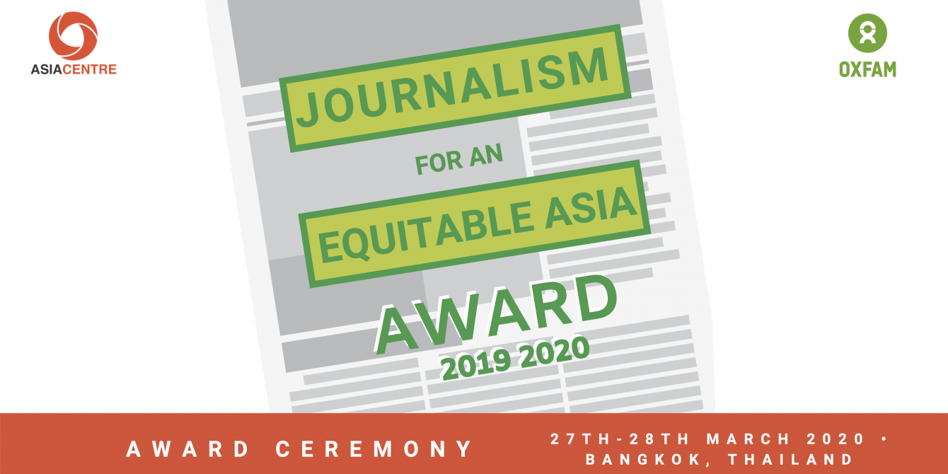 Oxfam in Asia - Journalism for an Equitable Asia Award
