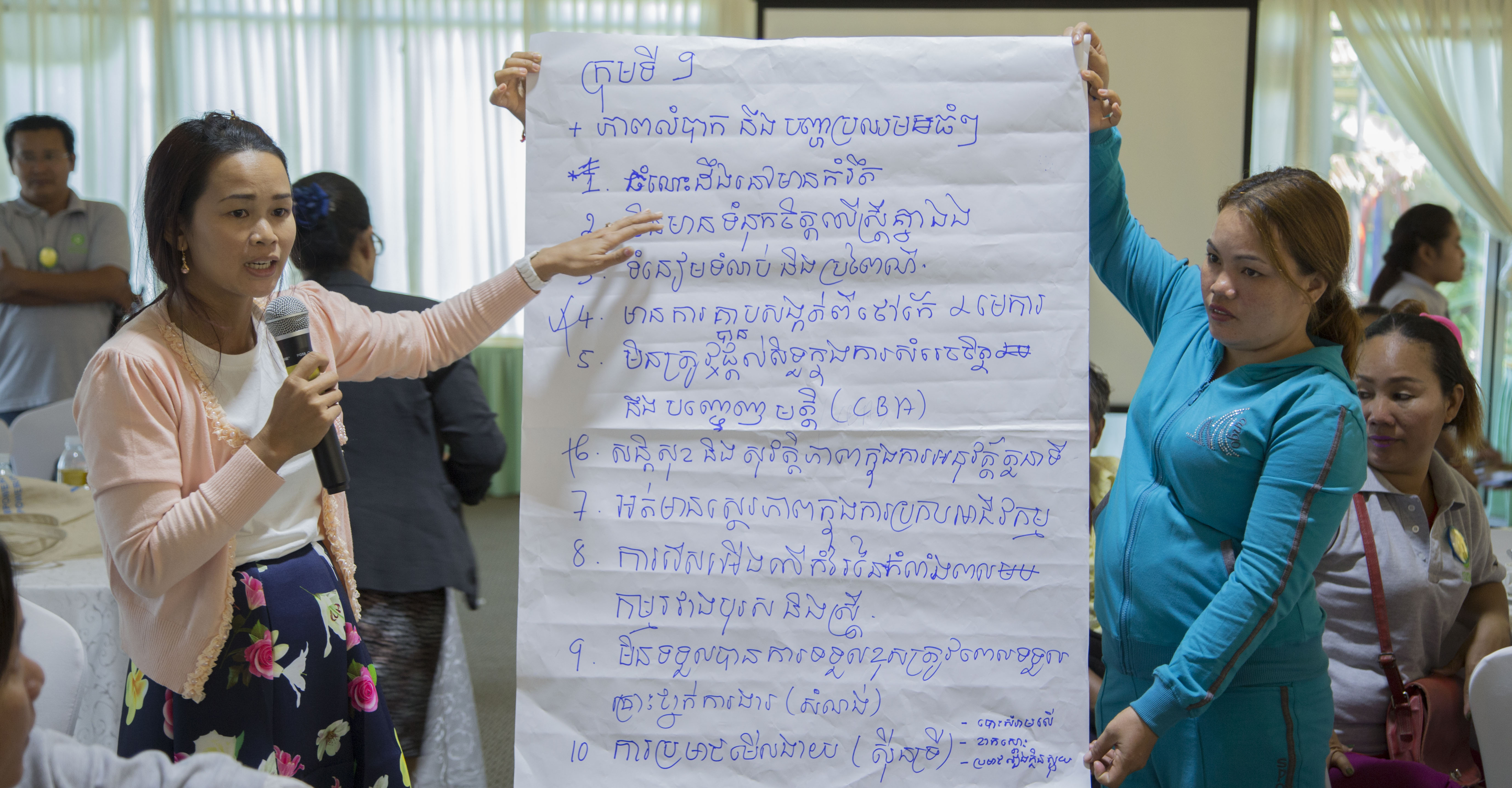 Presentation by informal worker, social protection