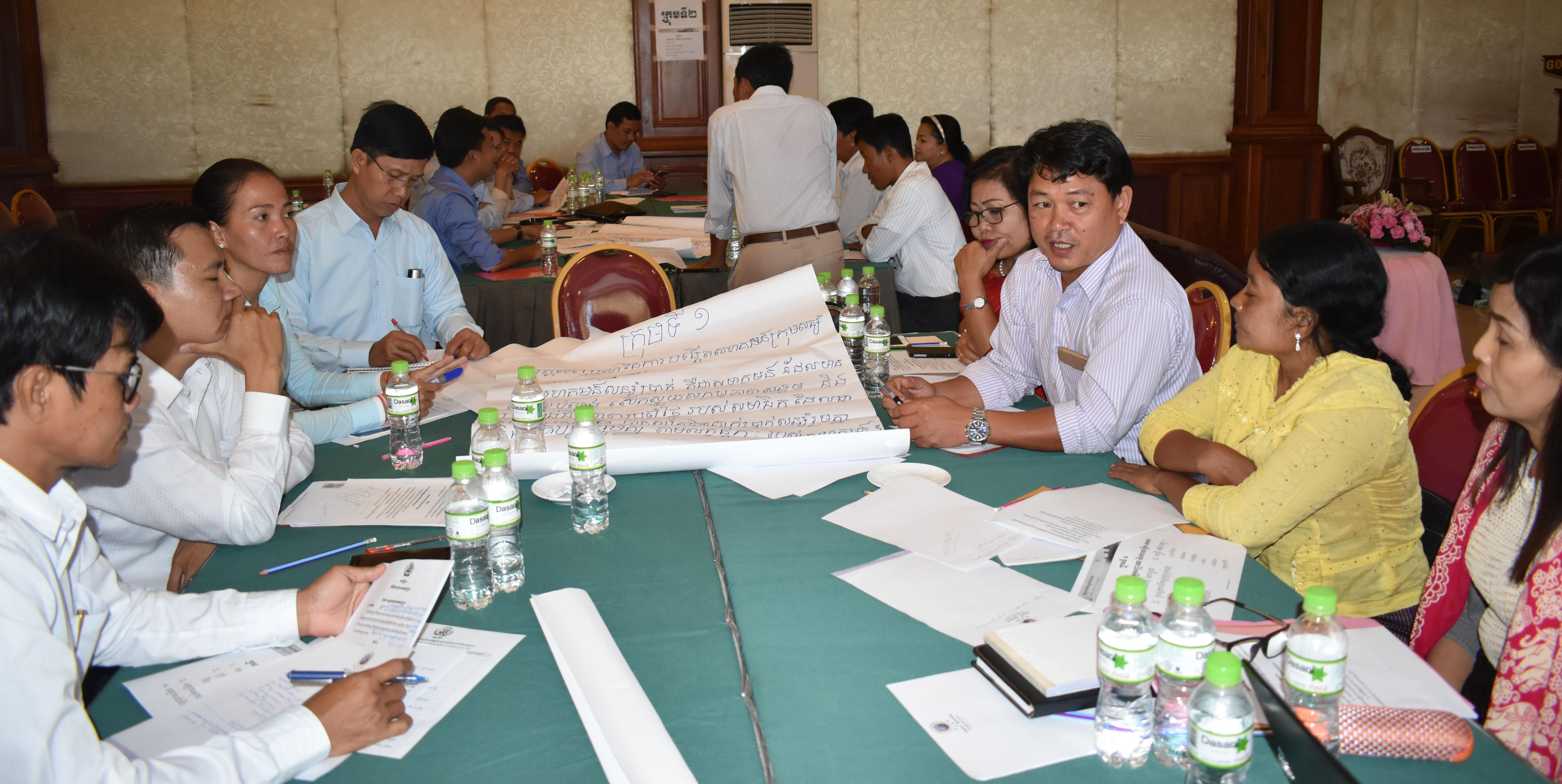 Community Saving Registration Procedure in Sihanouk Ville