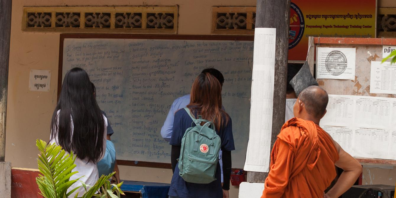The Cambodian Community Innovation Center