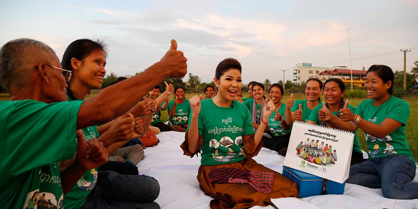 Meas Sok Sophea inspires her fan to join Saving for Change | Oxfam