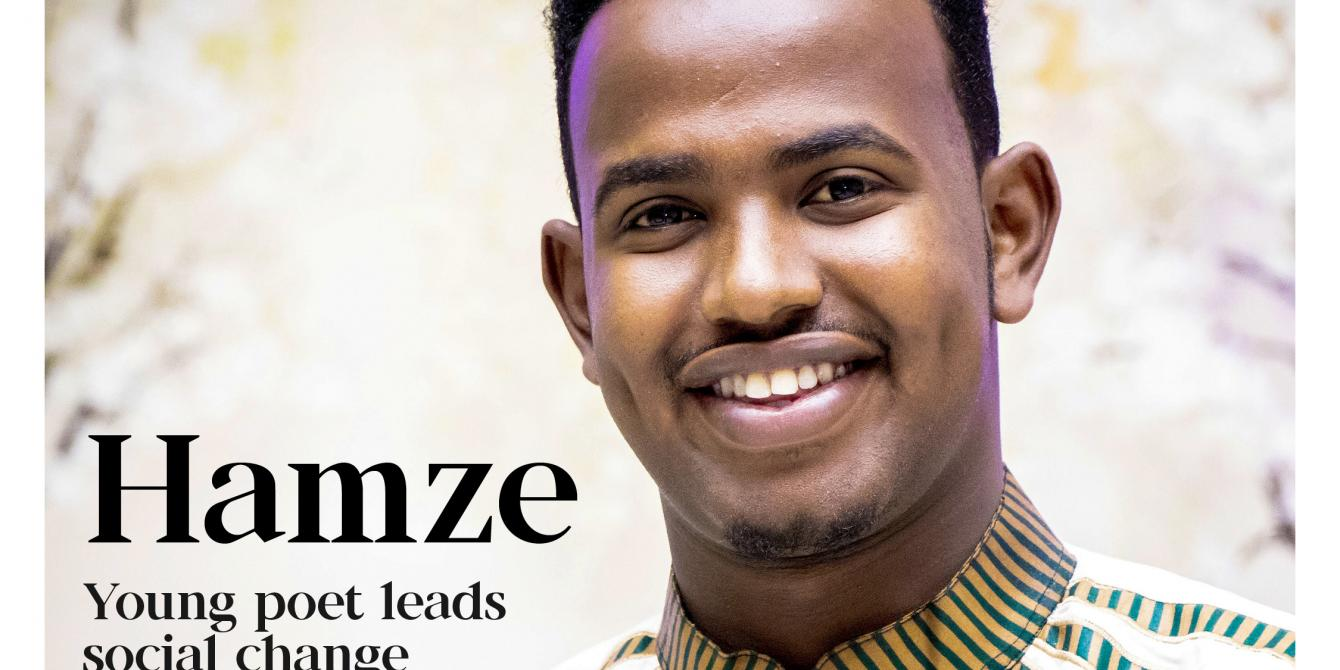 Hamze Somalia poet cover photo. Oxfam