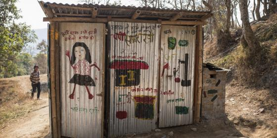 The female friendly toilets in Khoplang, Gorkha - Credit: Kieran Doherty/Oxfam