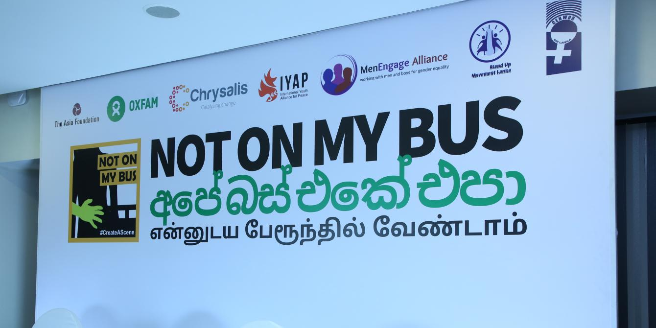 Not On My Bus backdrop at the launch